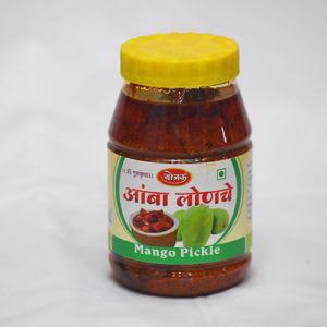 Mango Pickle ( आंबा लोणचे )