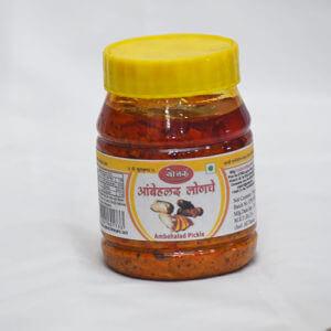 Ambe Halad Pickle ( आंबेहळद लोणचे )